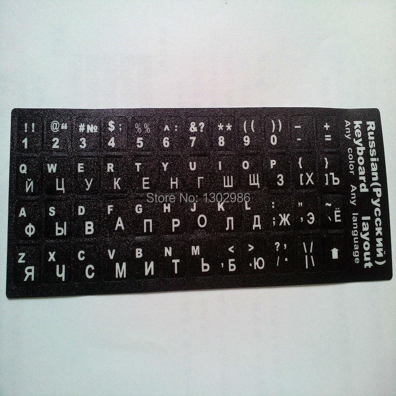 Купить с кэшбэком 5pcs Russian Letters Alphabet Learning Keyboard Layout Sticker For Laptop / Desktop Computer Keyboard 10 inch Or Above Tablet PC