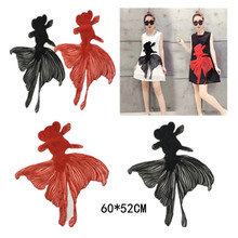 2Pcs/Lot Large Chiffon Goldfish Patches Clothing Organza Embroidery Patch DIY Accessories Sewing Clothes Black Red