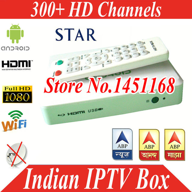US $139 99 |VSHARE HD Indian Pakistan 300+ Channel Indian TV Box India  Channels Media Player India Box 18months free india iptv box-in Set-top  Boxes