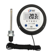 Promo offer Digital Display Thermometer Household Tape Probe Industrial Farming Water Thermometer Indoor Greenhouses Thermometer