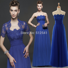 Actual Images Evening Dresses with Jacket Sheath Strapless Applique Sequin Pleats Formal Gowns yk1A352