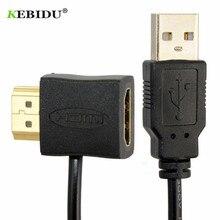 Kebidu ポータブル 50 センチメートル USB 2.0 メスアダプタエクステンダー電源 1080 1080P の HDTV 男性ケーブルアダプタ