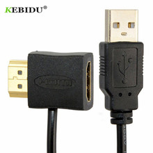 Kebidu Portable 50CM USB 2.0 HDMI Male To Female Adapter Extender Power Supply Connector Cable for 1080P HDTV Male Cable adapter