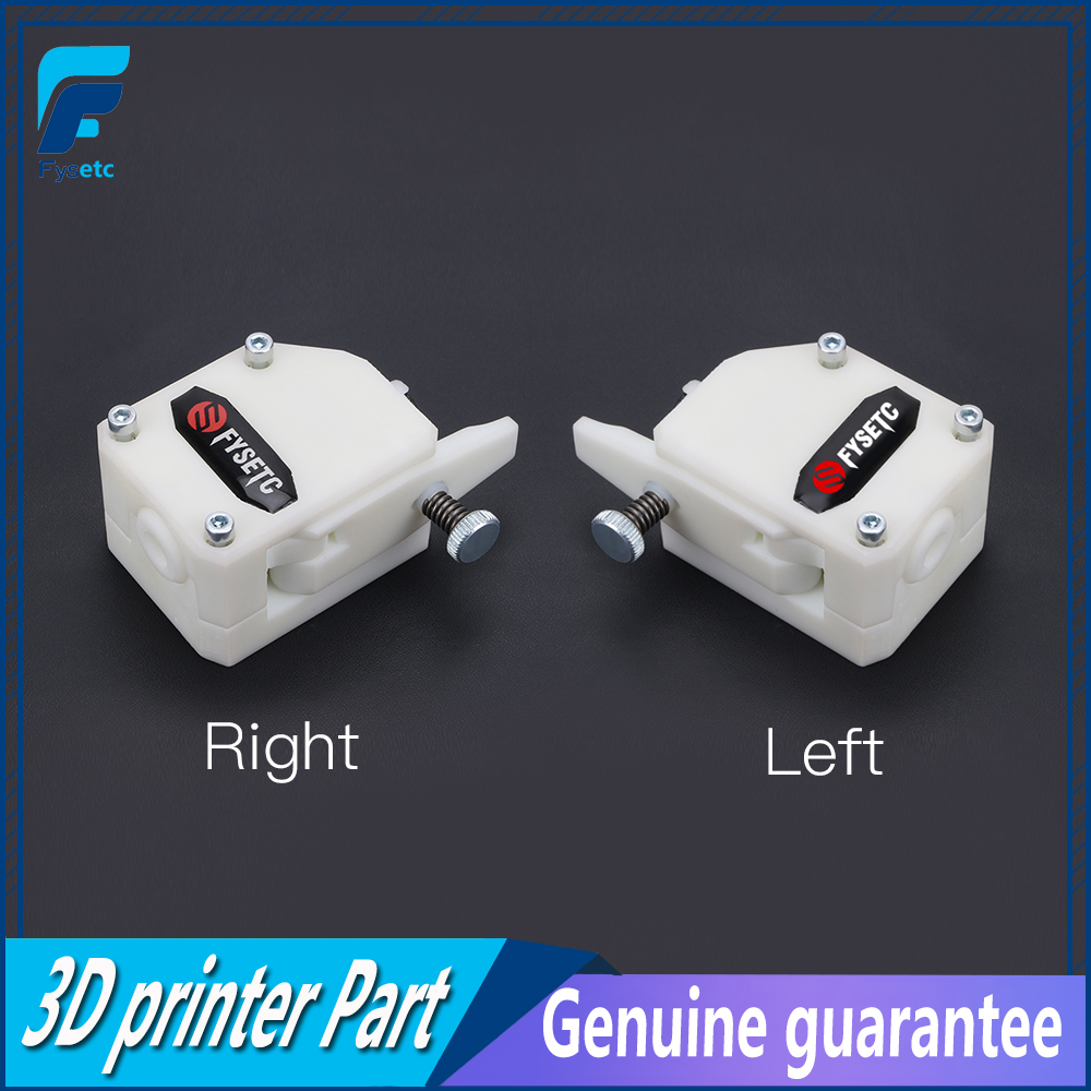 Right / Left Mirror BMG Extruder Cloned Btech Bowden Extruder Dual Drive Extruder For Wanhao D9 Creality CR10 Ender 3 Anet E10