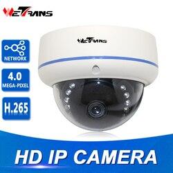 Kamera IP Kryty Vandalproof Dome 4MP 2.8-12mm H.265 10 M Podczerwieni Night Vision Nadzoru POE Onvif Full HD Kamera IP