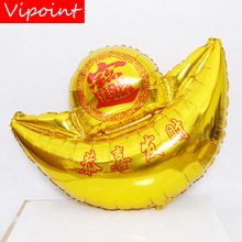 VIPOINT PARTY 83x72cm gold ingot foil balloons wedding event christmas halloween festival birthday party HY-214