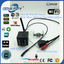 940nm Night Vision Audio Video Mini IR Wireless IP Camera Sd Card Slot Wifi 1.3MP 960P Bird Nest Camera Wifi  P2P Onvif