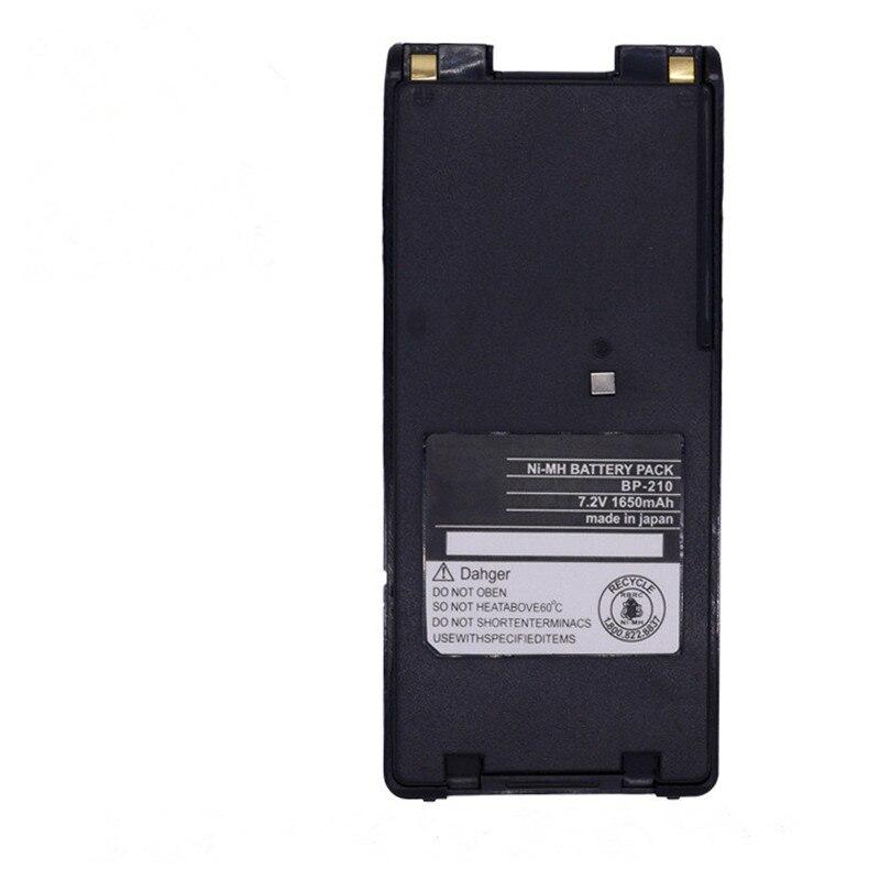 YIDATON Ni-MH 7.2V 1650mAh Battery For ICOM Radio IC-F11 F11S F4GS BP-210N