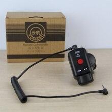 Câmera LANC remoto controladores O zoom da câmera dispositivo de controle Para controlar a velocidade da velocidade de zoom lente