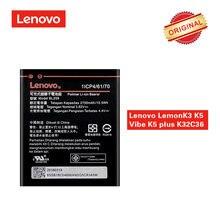 Оригинальный аккумулятор bl259 для lenovo lemon k3 3 3s vibe