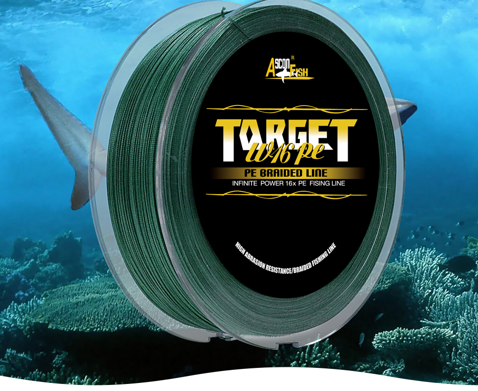 16 strands braided fishing line 300m multifilament fishing line (2)