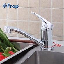 Frap torneira da cozinha acabamento cromado deck montado único punho de água quente e fria do banheiro móveis F4513 2