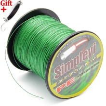 100M 10LB  Greed Brand PE Multifilament Braided Fishing Line 4 Strands Carp Spear fishing Rope Cord