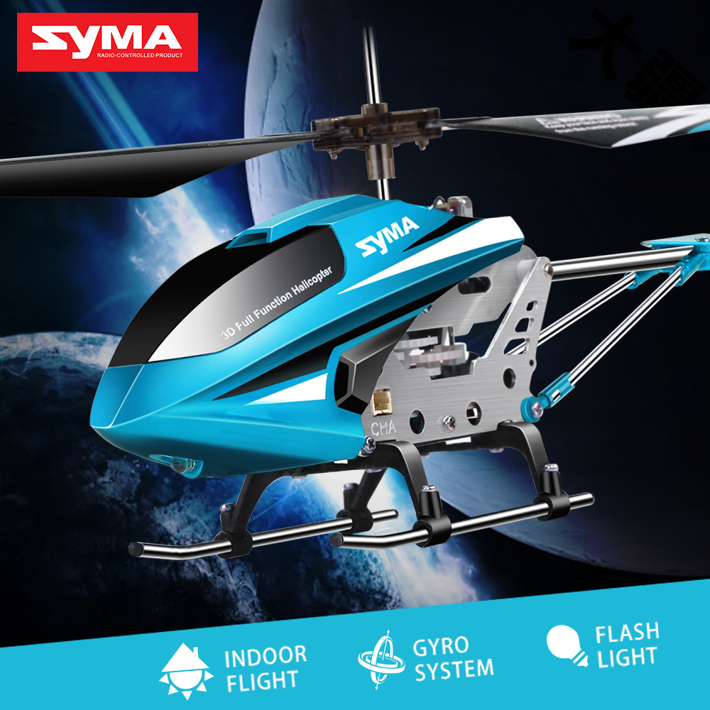 SYMA S107W RC Helicopter 3.5CH RC Heli kopter Aluminium Alloy Shatterproof Aircraft Remote Control Toys Gifts Child