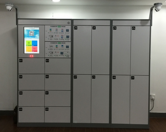 Control Self-service Cabinet Remote SMART Logistic Distribution System WiFi Parcel Delivery Lockers Safes