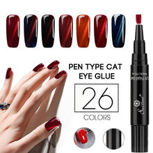 1 Pc 3 In 1 Stap Cat Eye Gel Nagellak Schilderen Varnish Pen Een Stap Nagel Te Gebruiken Soak -off UV Gel Polish Brush Pen #3(China)