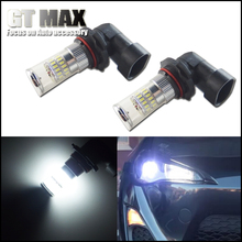 2pcs X-Bright White 48-3014-SMD 9005 HB3 LED Bulbs w/ Reflector Diffusion Mirror Design High Beam Fog Light DRL Replacement Bulb