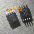 Free shipping 2pcs/lot EMC1402-1-ACZL-TR EMC1402 1402 laptop chip new original