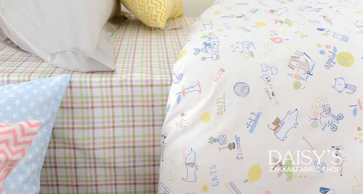 Diy Pillowcase Baby Bed: Diy Pillowcase Baby Bed & DIY Portable Pillowcase Pillow Bed