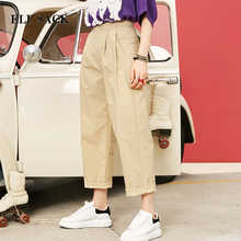 ELFSACK Autumn New Fashion Women Pants Pockets Womens Loose Casual Female Mid Waist Pant Females Korean Style Retro Chic