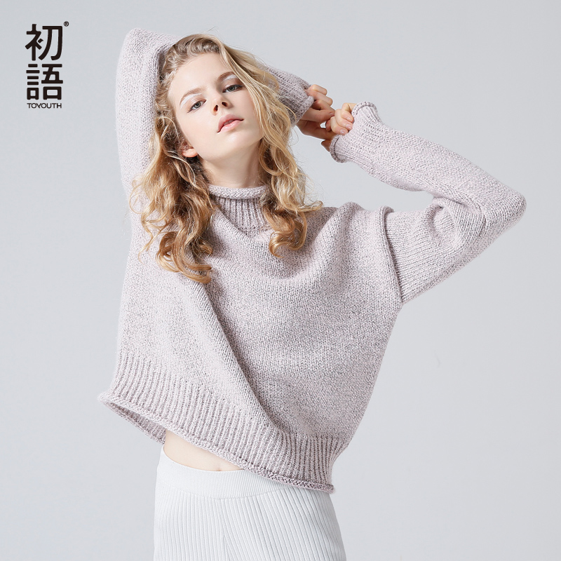 Toyouth Sweaters 2017 Autumn Women Looose Solid Color All Match Curling Turtleneck Knitted Pullover Sweater