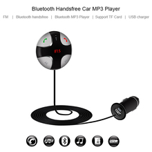 Bluetooth FM Transmitter Audio Music Box Wireless Stereo Car Use Bluetooth 3.0 Transmission TF Card Slot for Car Audio System