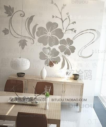 Groothandel bank ikea spiegel kristal drie dimensionale - Adesivi murali ikea ...