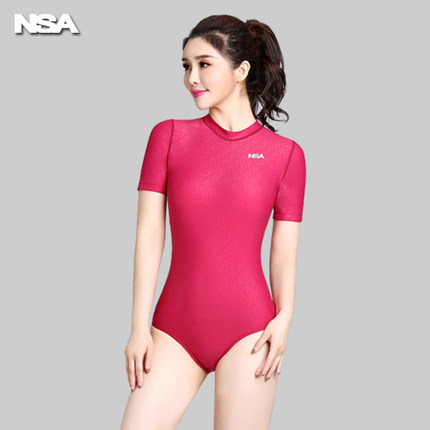 NSA Arena Swimwear Women One Piece Swimsuit For Girls Women's Swimsuits Competitive female Water polo women's bathing suit(China)
