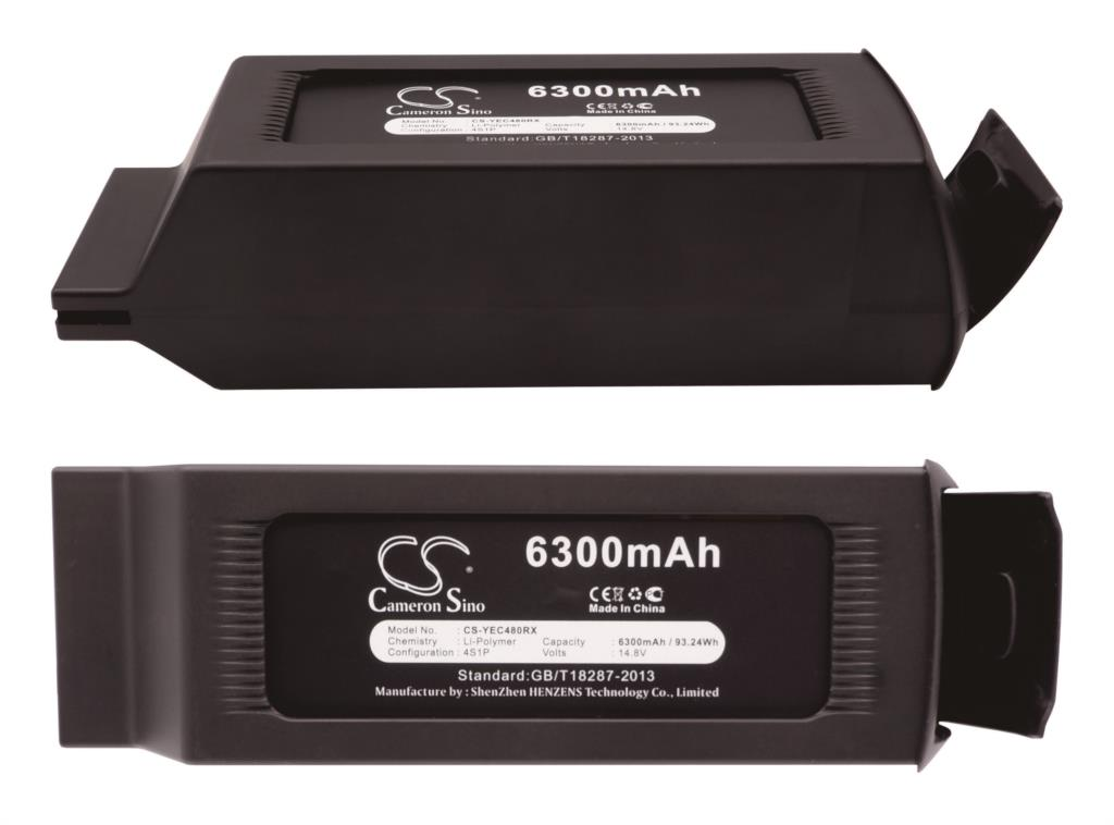 Cameron Sino 6300mAh Battery for YUNEEC H480, Typhoon H брюки котмаркот штанишки коллекция cats