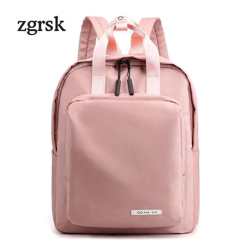Японский Корейский Рюкзак Водонепроницаемые детские школьные сумки сумка для девочек принцесса детские школьные рюкзаки однотонные рюкзаки Mochila