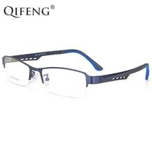 QIFENG Spectacle Frame Eyeglasses Men Korean Computer Optical Myopia Eye Glasses For Male Transparent Clear Lens QF297