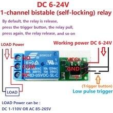 2X DC 6 в 9 в 12 В 24 В релейный модуль с откидной защелкой бистабильный самоблокирующийся переключатель низкий Пульс ТРИГГЕРНАЯ плата для Arduino умный дом светодиодный