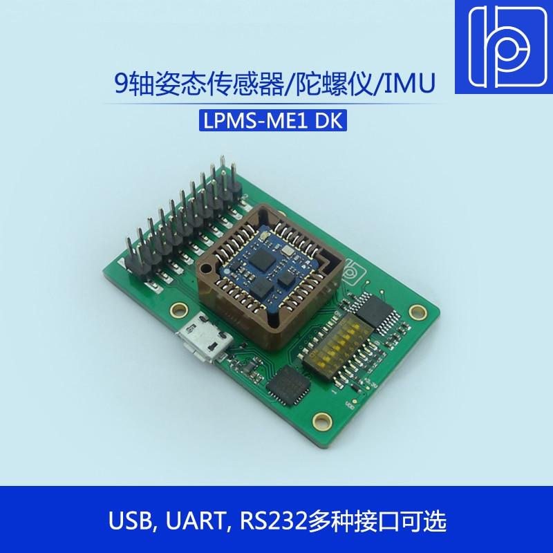 LPMS ME1 DK Miniature 9 Axis Attitude Sensor Gyroscope IMU Inertial Measurement Module