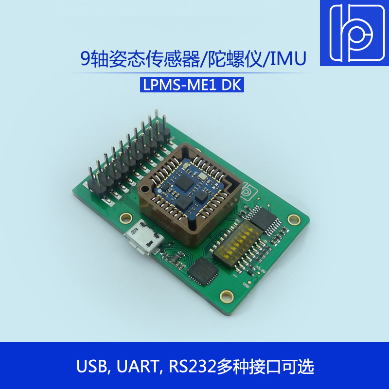 LPMS-ME1 DK Miniature 9 Axis Attitude Sensor / Gyroscope /IMU Inertial Measurement Module seeedstudio grove imu sensor board