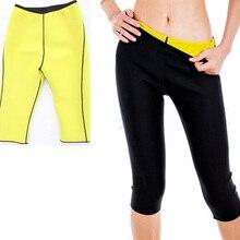 Hot Belt waist training shapers