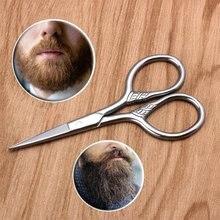 1 шт для бороды, из нержавеющей стали машинка для стрижки ножницами мини Размеры бритья ножницы машинка для стрижки бороды и усов; бровей Bang для Стрижки животных ножницы для волос
