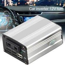 Портативный автомобиля 12V Инвертор постоянного тока в переменный Мощность практичный конвертер мини трансформатор автомобильный Зарядное устройство 300W XYA100 для грузовика