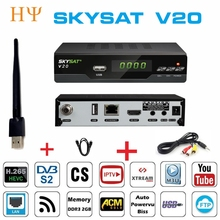 3PCS/LOT SKYSAT V20 DVB-S2 Satellite Receiver H.265 HEVC TV Tuner LAN Support CCCam Newcamd Mgcam IPTV M3u Youtube Autoroll Powe