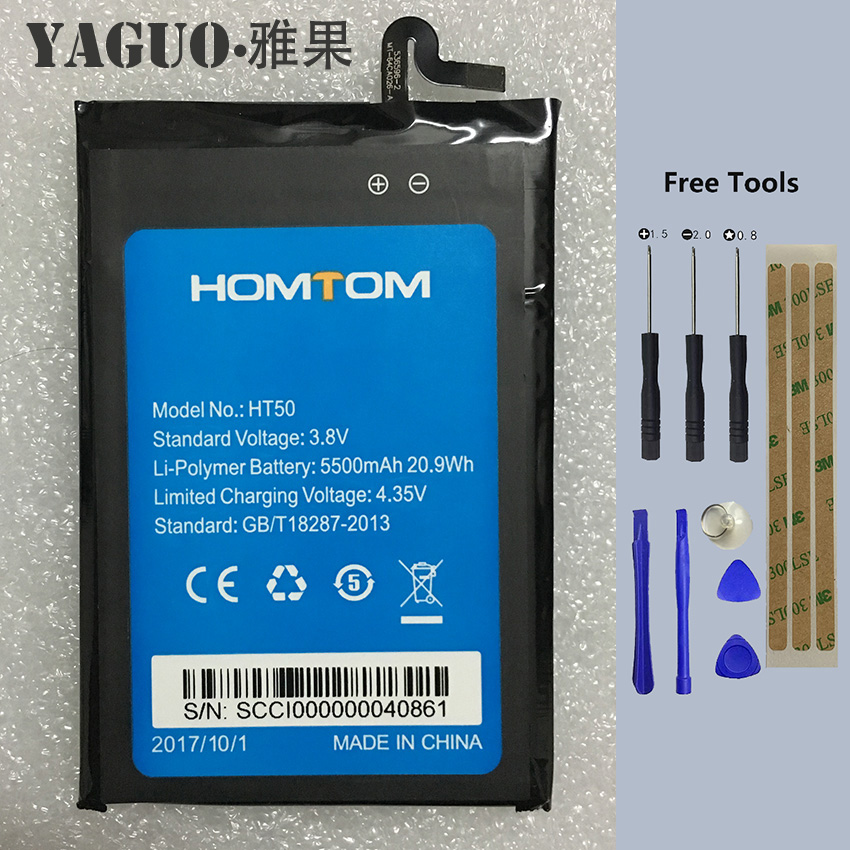 100% Original HOMTOM HT50 Battery Replacement 5.5inch 5500mAh Backup Batteries For HOMTOM HT-50 Smart Phone + Free Tools(China)