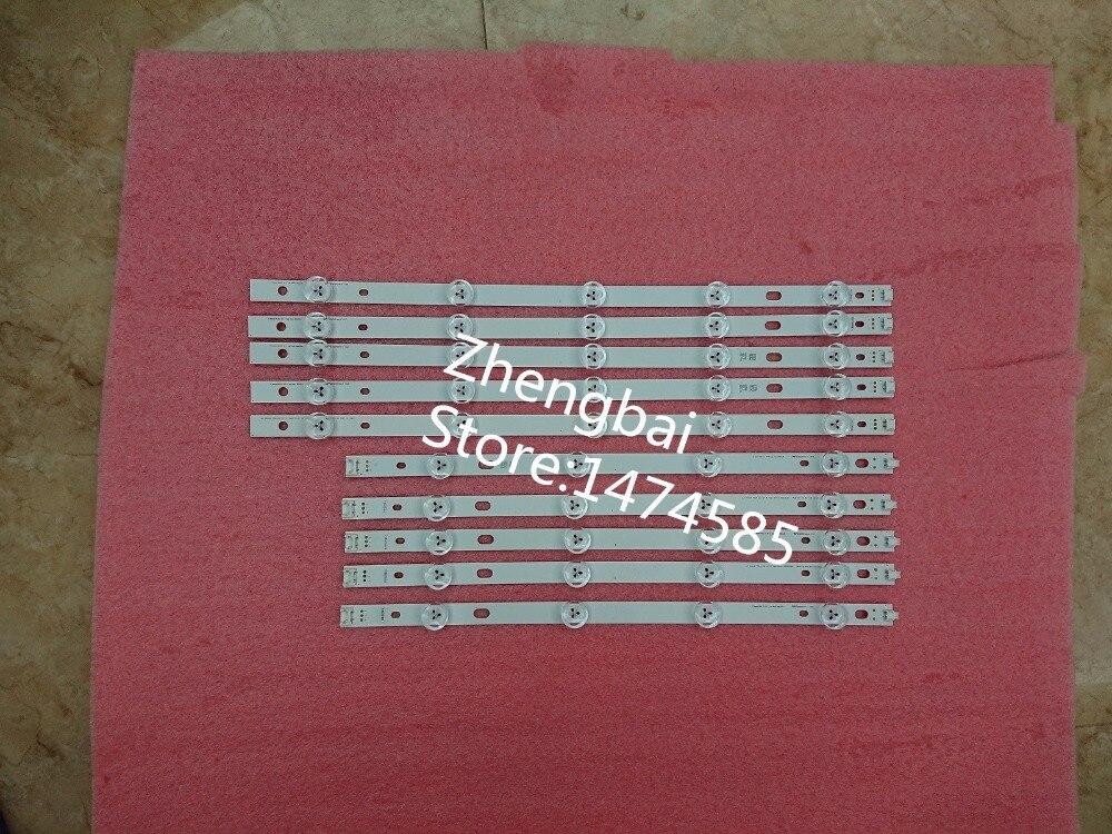 все цены на (New Original) LED backlight strip for TV LG innotek POLA2.0 POLA 2.0 42