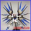 FÃS MODELO Modelo Gundam PG 1/60 Strike Freedom Gundam SEED DESTINY