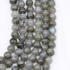 Круглые бусины из натурального камня лабрадорита, белые бусины-разделители, россыпью, 4, 6, 8, 10, 12 мм, для самостоятельного изготовления брасл...