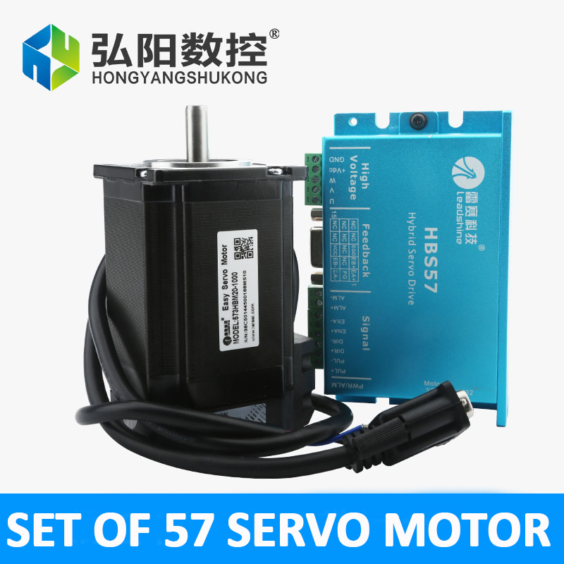 SET OF New Leadshine Closed Loop servo Drive HBS57 is 3-phase servo motor 573HBM20-1000 with 1000 line encoder leadshine easy servo motor closed loop stepper 3 phase 1103hbm120h 1000 with 220 230vac 12 nm 1000 line encoder