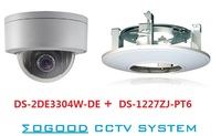 MoGood English Version DS 2DE3304W DE 3MP Mini PTZ IP Camera With DS 1227ZJ PT6 Embedded