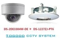 MoGood English Version DS 2DE3304W DE 3MP Mini PTZ IP Camera With DS 1227ZJ PT6 Embedded