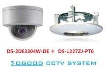 Hikvision English Version DS-2DE3304W-DE 3MP Mini PTZ IP Camera with DS-1227ZJ-PT6 Embedded Btacket