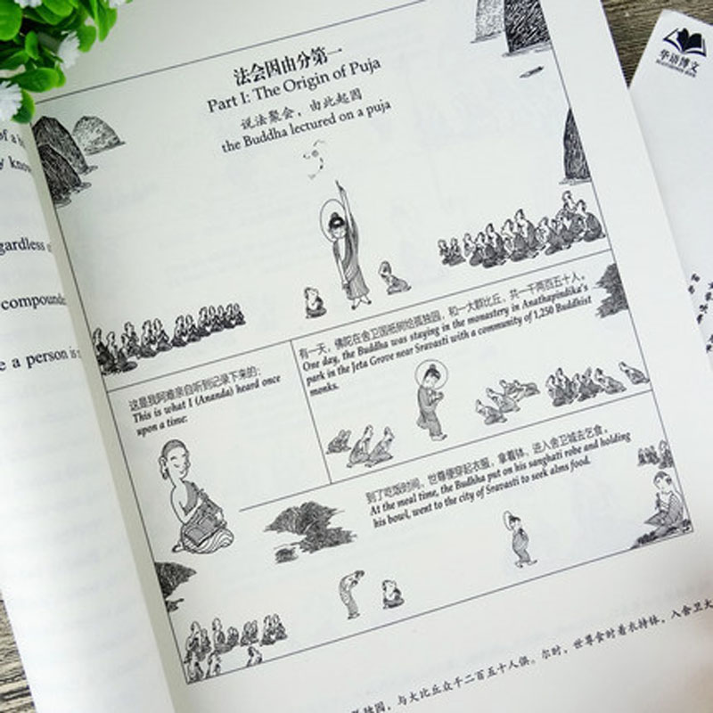 5pcs set Chinese Traditional Culture Comic Cartoon Series about Tsai Chih Chung Cai Zhizhong in chinese and english in Books from Office School Supplies