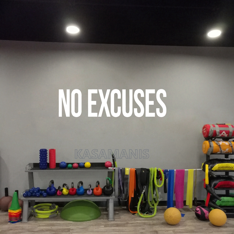 No Excuses Wall Decals Workout Fitness Wall Sticker  Decor