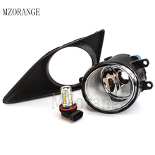 Fog Lamp Assembly New Black Right/Left LED Front Fog Light Lamp+Grille Cover Bezel for Toyota Corolla 2007 2008 2009 2010 12v car fog light assembly for toyota fortuner hilux sw4 2016 front left and right set fog light lamp with harness relay