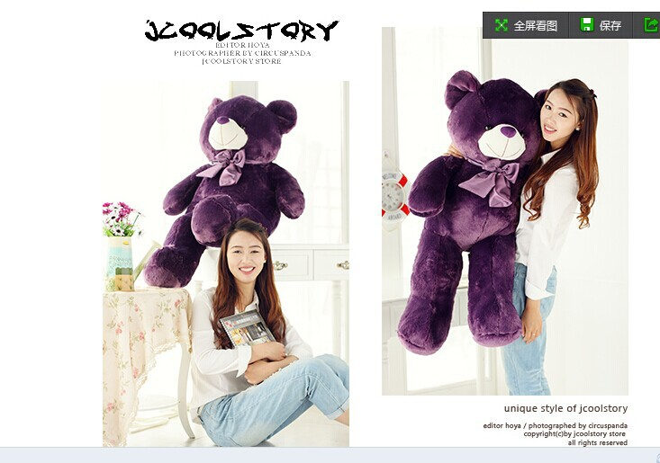 about 80 cm plum teddy bear plush toy bear doll throw pillow gift w4899 люстра divinare diana 8111 01 lm 6